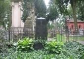cmentarz_w_piotrkowie_trybunalskim