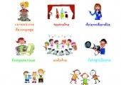 Plakat OEA dzieci  III etap 2021 mini